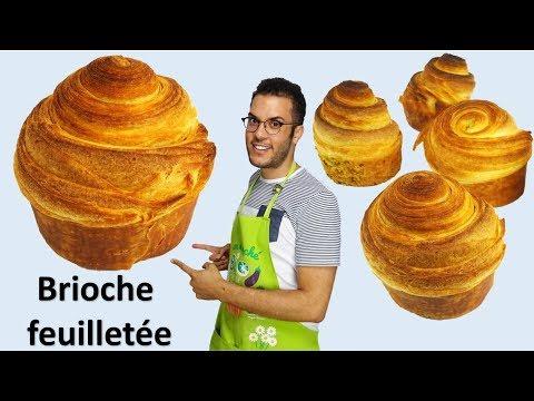 recette-brioche-feuilletÉe