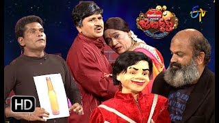 Jabardasth| 3rd  January 2019 | Latest Promo
