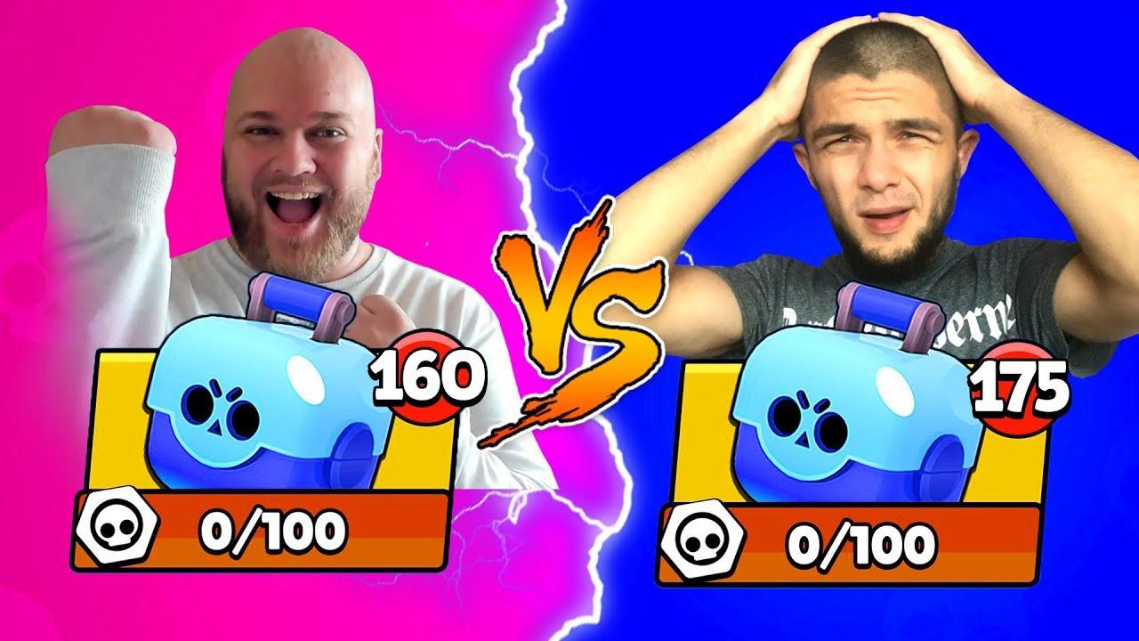 БИТВА СУНДУКОВ BRAWL STARS! SHAMPANOV VS MMA RUSSIA