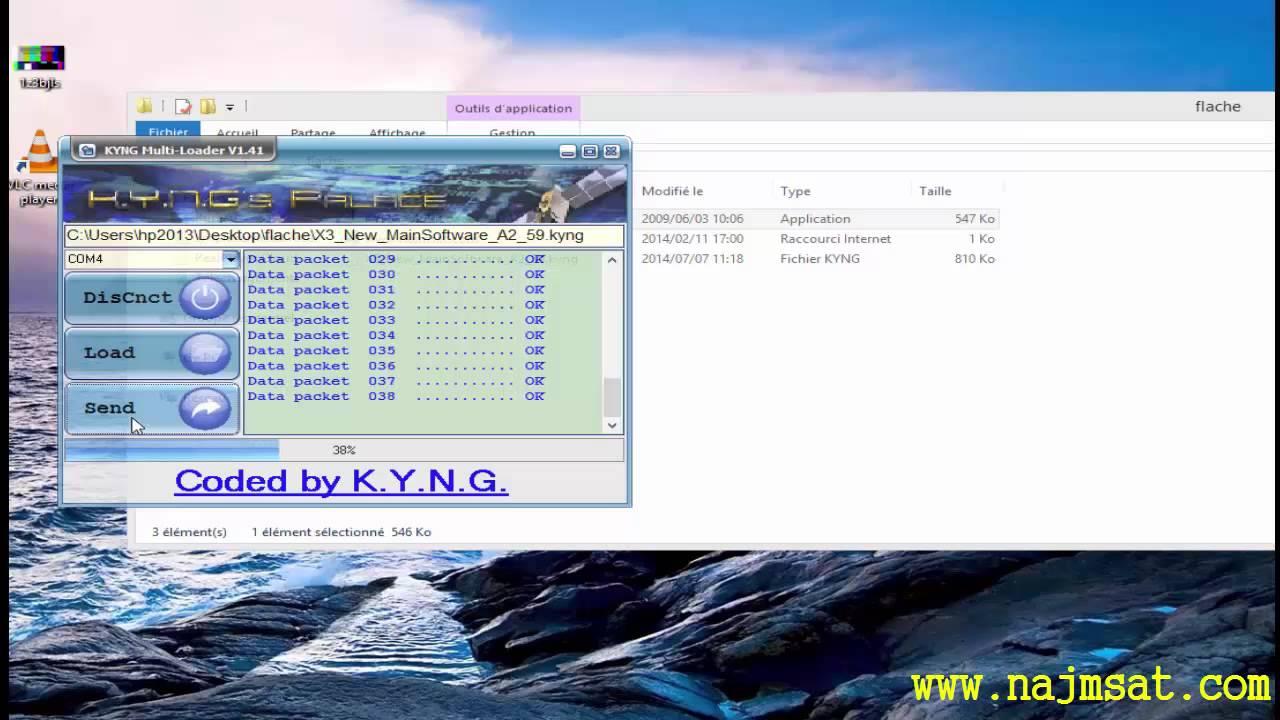 le loader kyng multiloader v1 41 a