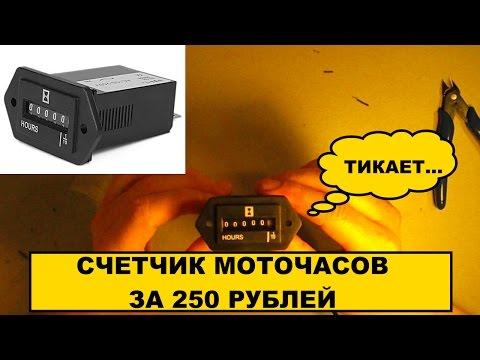видео разборки генератора вепрь