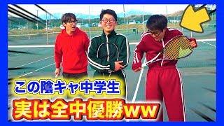 【ソフトテニス】全中優勝者VS国体選手がガチで試合やってみたww(祝!大坂なおみ選手 全豪オープン優勝!!!)