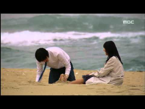 궁 - Princess Hours, 16회, EP16, #01