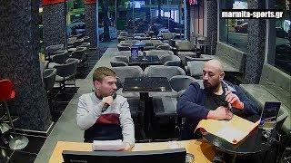 Marmita-live: Στέφανος-Χατζηνάκος (25.06.2019) | Marmita-sports.gr
