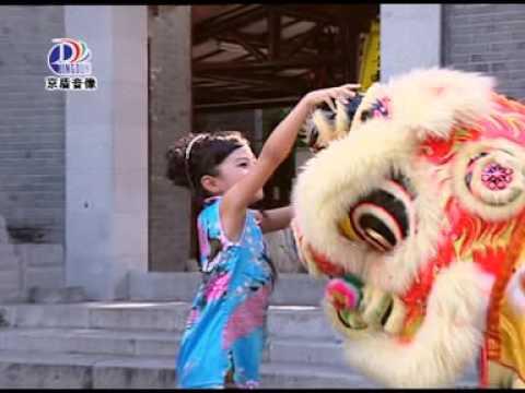 Lagu Imlek 2013 Snk Anak 3
