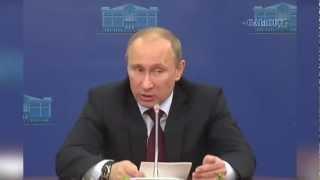 Путин о судебной системе РФ. июль'2012