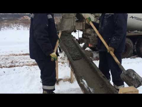Бетон М-350 гранит, заливаем забор