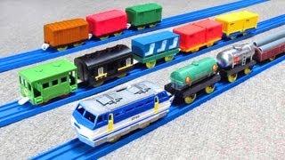 プラレール 貨車がいっぱい操車場セット(EF66)- Tomy Plarail