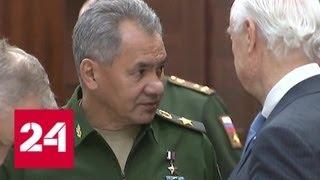 Сергей Шойгу: настало время для мирного урегулирования в Сирии - Россия 24