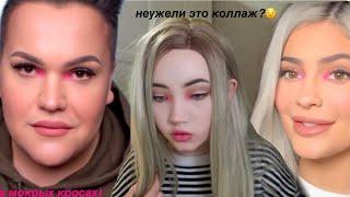 Крашусь по туториалу Игоря Синяка