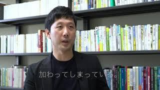 パパズ・スタイル 第3回インタビュー 田中俊之さん(大正大学心理社会学部准教授)