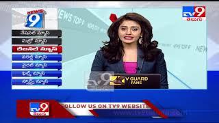Top 9 News : Top News Stories - TV9
