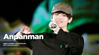191011 SPEAK YOURSELF Tour in Riyadh - 앙팡맨(ANPANMAN) / BTS V / 방탄소년단 뷔 (4K fancam)