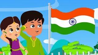 Desh Mere | Independence Day Rhyme In Hindi | देश मेरे | Desh Bhakti Geet | Hindi Balgeet