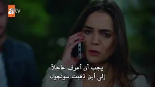 الأزهار الحزينة الموسم 2 الحلقة 60