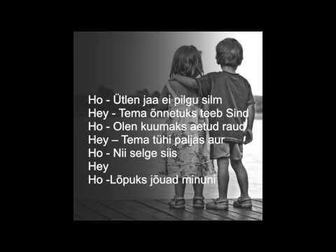 MEIE MEES - Aus Laul (Ho Hey - The Lumineers cover)