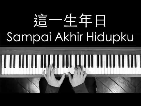 Sampai Akhir Hidupku  - JPCC Worship | CJ Music