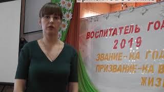 Лучшим воспитателям Новозыбкова стала логопед