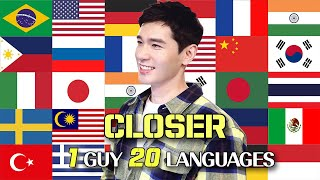 Closer (The Chainsmokers) Multi-Language Cover in 20 Different Languages - Travys Kim
