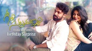 "Geetha Subramanyam || Telugu Web Series - ""Birthday Surprise"" - Wirally originals"