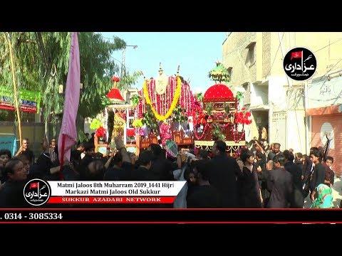Matmi Jaloos 8th Muharram 2019_1441 Hijri Markazi Matmi Jaloos Old Sukkur