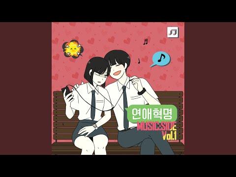 Youtube: Memorize (feat. Rubyeye) (Remastered) / Yang Tae Young