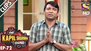 Chandu's Idea Of Joining Film Industry  - The Kapil Sharma Show – 7th Jan 2017