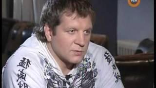 Шаги к успеху ( Александр Емельяненко) ч.1