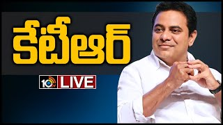 Minister KTR LIVE: Distribution of Assistive Aids and Appliances to Divyangs | Hyderabad | 10TV News