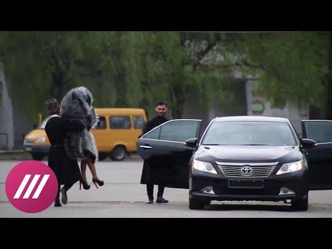 Как называется похищение невесты
