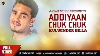 Addiyaan Chuk Chuk | Kulwinder Billa | Full Song HD | Japas Music