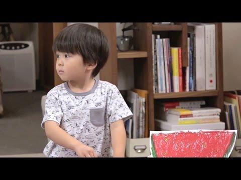 ドラマ『営業部長 吉良奈津子』に出ているアノ子役に注目 壮太役・高橋幸之介くん密着動画