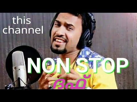 ദഫ് Non Stop മദ്ഹ് ഗാനങ്ങൾ Daff Maduhu Songs KANNUR MAMMALI
