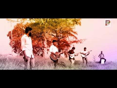 Ente Daivam Swarga Simhasanam Song Full HD PSALM 150 BAND Feat SHANO GEORGE FRANCIS,MIDHUN JAYRAJ