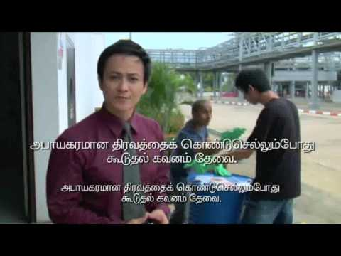 Fire Safety for Industries (Tamil Version)