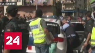 Теракты в Испании: полиция ищет радикального имама