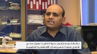 الحكومة السودانية تهاجم دعاة العصيان المدني