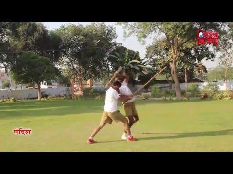 Dhanurveda: Stick Fight Traning: Bandish by Swami Devvrat Saraswati: Promo 5 ।धनुर्वेद।