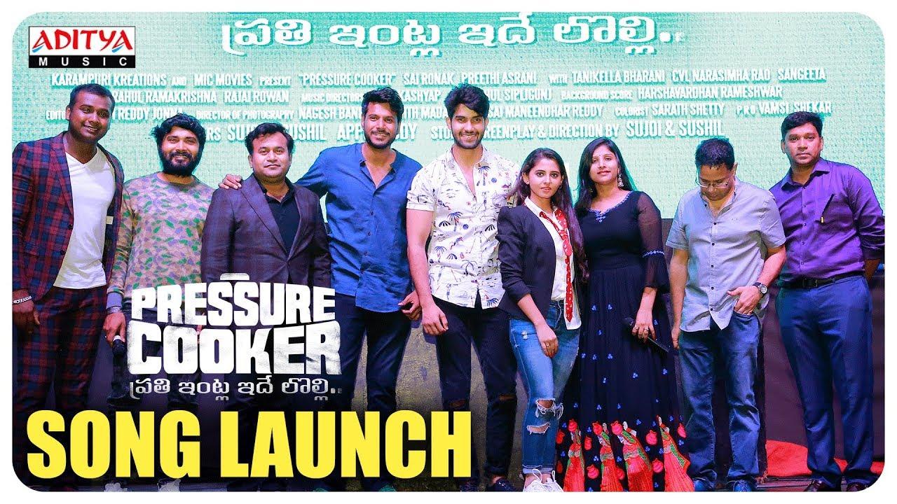 Nuvvaitavra Langa Promotional Song Launch | Pressure Cooker | Sai Ronak | Rahul Sipligunj