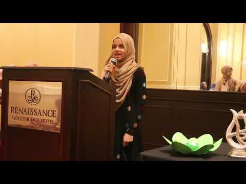 Surah Yusuf Beautiful Tilawat By-Hafiza Maryam
