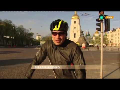 Кличко и Супрун приехали на велосипеде на работу