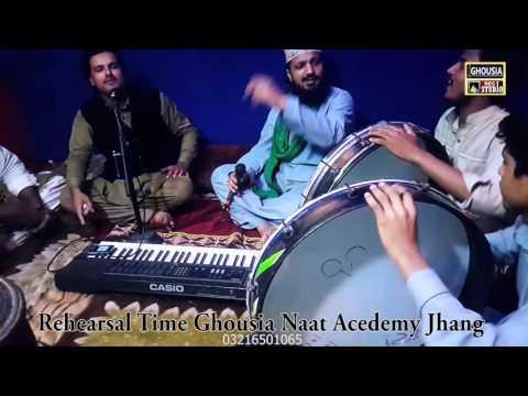 Rehearsal Ghousia Naat Academy Jhang Hakeem Amir Sultani Director (Ghousia Studio)