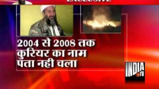 Osama Bin Laden Dead : Exclusive Coverage