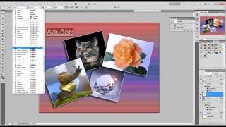 6 урок - Изучаем Photoshop за 7 дней