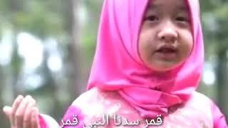 Qomarun - Aishwa nahla ft Aisyah betalia