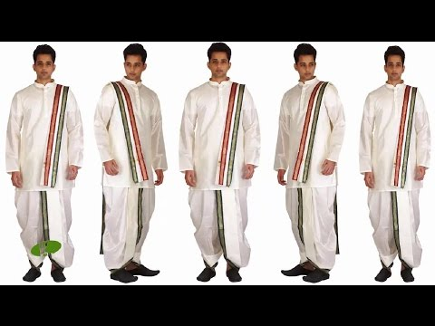 Traditional Mens Wear Cotton Dhoti & Matching Shirts || Fancy Border Dhoti Matching Shirt from YouTube · Duration:  2 minutes 24 seconds