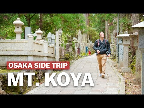 Osaka Side Trip to Mt. Koya | japan-guide.com
