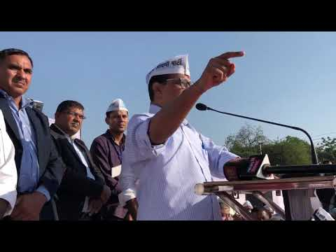 Delhi CM Arvind Kejriwal Addresses People of Gurugram  (Haryana)