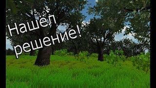 Уроки Unity 3D #1 | Как не проходить сквозь деревья?
