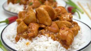 Bourbon Chicken Recipe Video
